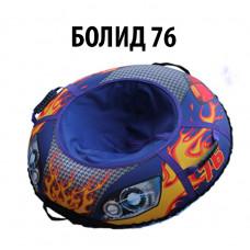 Тюбинг Митек 110 см, Болид 76